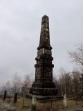 Obelisk_Lilienstein_800_Jahre_Wettiner_klein