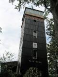 Turm_auf_dem_Wolfsberg_klein
