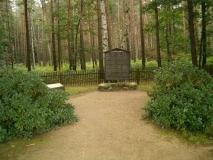 Waldfriedhof_Sellnitzgrund_Innenraum_klein