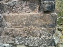 Kaiser-Wilhelm-Feste_Inschrift_klein