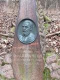 Gedenkstein_Huetten-Koenigsbrunn_Julius_Putzar_klein